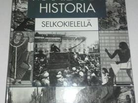 Maailman historia selkokielellä - P. Rajala, Harrastekirjat, Kirjat ja lehdet, Loppi, Tori.fi