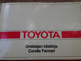 TOYOTA COROLLA (farmari) - Omistajan käsikirja, Lisävarusteet ja autotarvikkeet, Auton varaosat ja tarvikkeet, Loppi, Tori.fi