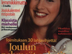 Suuri Käsityölehti, useita eri lehtiä, Käsityöt, Kemijärvi, Tori.fi