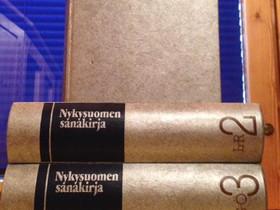 """Kirjasarja """"Nykysuomen sanakirja"""", osat 1-5, Muut kirjat ja lehdet, Kirjat ja lehdet, Kuopio, Tori.fi"""