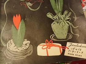 Hopea peili joulukuu 1949, Lehdet, Kirjat ja lehdet, Petäjävesi, Tori.fi