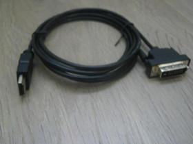 DVI - HDMI kaapeli 2m, Oheislaitteet, Tietokoneet ja lisälaitteet, Kangasala, Tori.fi