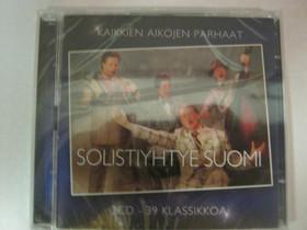 Solistiyhtye Suomi tupla-cd, Imatra/posti, Musiikki CD, DVD ja äänitteet, Musiikki ja soittimet, Imatra, Tori.fi