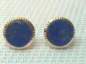 14 karaatin korvakorut, lapis lazuli kivellä, 585, Kellot ja korut, Asusteet ja kellot, Mikkeli, Tori.fi