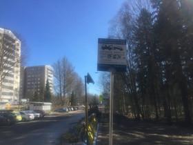 Vanha myymälä taikka toimitila, Liike- ja toimitilat, Asunnot, Helsinki, Tori.fi