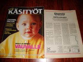 Käsityä lehdet 1994- 1995, Lehdet, Kirjat ja lehdet, Vaasa, Tori.fi
