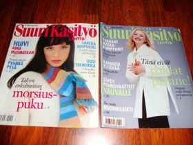 Käsityö lehdet 1999, Lehdet, Kirjat ja lehdet, Vaasa, Tori.fi