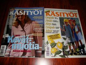 Käsityö lehdet 1996-1997, Lehdet, Kirjat ja lehdet, Vaasa, Tori.fi