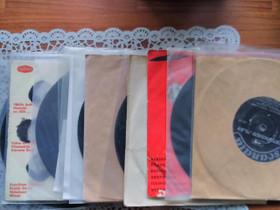 11 kpl EP levyjä 1 kuvakansi, Musiikki CD, DVD ja äänitteet, Musiikki ja soittimet, Rovaniemi, Tori.fi