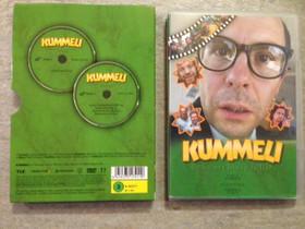 DVD video Kummeli - Onko nyt hjuva fiilis?, Elokuvat, Kuopio, Tori.fi
