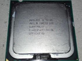 E8200 E8400 E8500 sarjan prosessoreja, Komponentit, Tietokoneet ja lisälaitteet, Oulu, Tori.fi