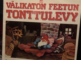 Välikaton Feetun tonttulevy LP + bonus LP, Musiikki CD, DVD ja äänitteet, Musiikki ja soittimet, Sipoo, Tori.fi