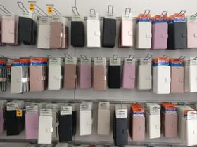 Huawei ja honor puhelimien lompakkokotelo, Puhelintarvikkeet, Puhelimet ja tarvikkeet, Imatra, Tori.fi