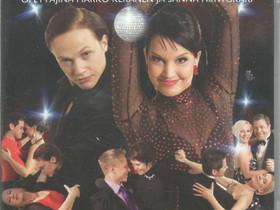 Tanssinopetus dvd + bonus cd, Musiikki CD, DVD ja äänitteet, Musiikki ja soittimet, Seinäjoki, Tori.fi
