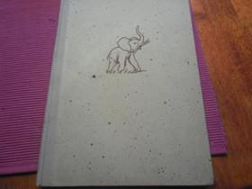 Brehm: eläinten elämää, 1.p. 1954, Harrastekirjat, Kirjat ja lehdet, Espoo, Tori.fi