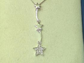 14 karaatin valkokulta tähti timanttiriipus, 585, Kellot ja korut, Asusteet ja kellot, Mikkeli, Tori.fi