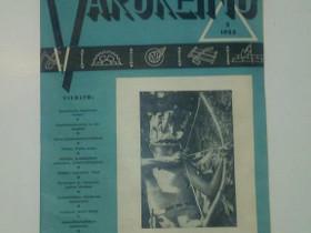 Varokeino-lehti v.1953, Lehdet, Kirjat ja lehdet, Ulvila, Tori.fi