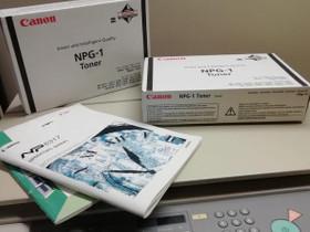 Canon NPG-1 uudet jauheväri pakkaukset, Oheislaitteet, Tietokoneet ja lisälaitteet, Nurmes, Tori.fi