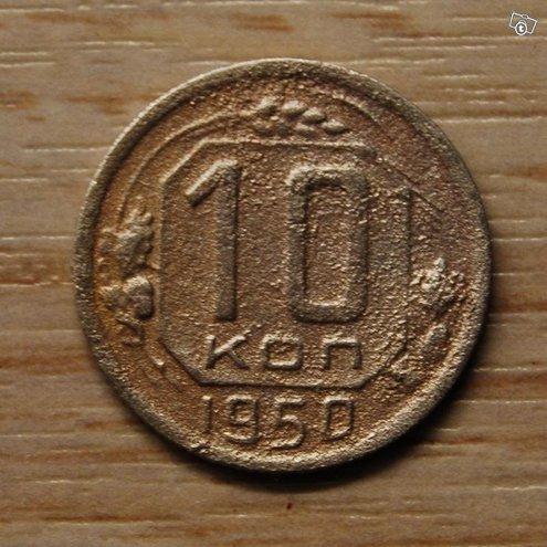 10 kopeekka 1950 Neuvostoliito