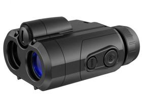 Yukon laser rangerfinder extend lrs-1000, Metsästys, Helsinki, Tori.fi
