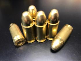 Zala 9mm Luger 124g FMJ 8 g, Metsästys, Kurikka, Tori.fi