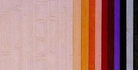 Bambu paperi, Käsityöt, Kajaani, Tori.fi