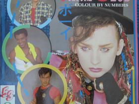Culture Club: Colour By Numbers LP Posti/nouto, Musiikki CD, DVD ja äänitteet, Musiikki ja soittimet, Tampere, Tori.fi