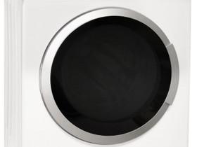Kuivaava pesukone, valkoinen WDD 786014-90/1, Pesu- ja kuivauskoneet, Kodinkoneet, Harjavalta, Tori.fi