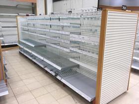 Käytetty myymälähylly, Liikkeille ja yrityksille, Kokkola, Tori.fi