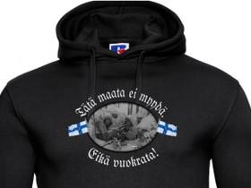 Tarjous erä Huppari, tätä maata ei, Vaatteet ja kengät, Joensuu, Tori.fi