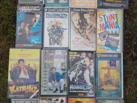 Vhs-elokuvat (50), Elokuvat, Loppi, Tori.fi