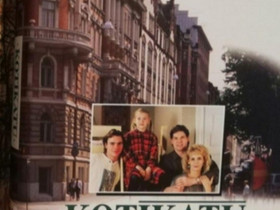 Kotikatu (Kotiinpaluu) kirjasarja, Muut kirjat ja lehdet, Kirjat ja lehdet, Alajärvi, Tori.fi