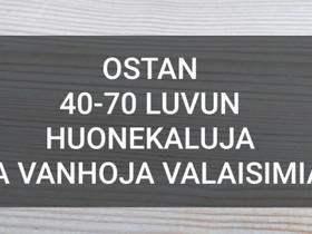 O. Huonekaluja sekä Valaisimia, Hyllyt ja säilytys, Sisustus ja huonekalut, Tampere, Tori.fi