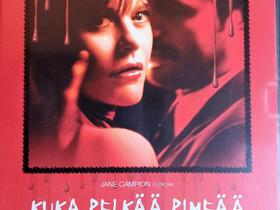 Kuka Pelkää Pimeää DVD-elokuva, Elokuvat, Kangasala, Tori.fi