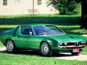 Alfa Romeo Montreal V8 Spica Ruiskupumppu, Autovaraosat, Auton varaosat ja tarvikkeet, Veteli, Tori.fi