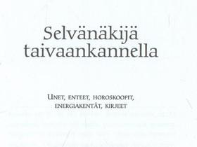 Johanna Broman:Selvännäkijä taivaankannella, 1997, Muut kirjat ja lehdet, Kirjat ja lehdet, Espoo, Tori.fi