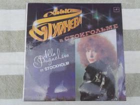 Alla Pugacheva in Stocholm, Musiikki CD, DVD ja äänitteet, Musiikki ja soittimet, Loppi, Tori.fi