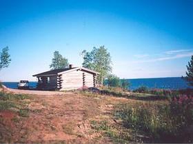 Mökki Inari Inarijärvi alk 450 eur, Mökit ja loma-asunnot, Inari, Tori.fi