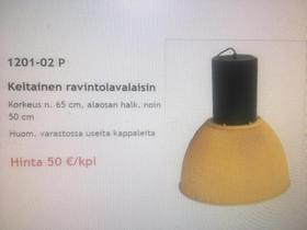 Isoja oransseja valaisimia edullisesti, Valaisimet, Sisustus ja huonekalut, Oulu, Tori.fi