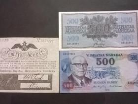 Kerään seteli kokoelmia, mm. 500 markkaa 1955, Rahat ja mitalit, Keräily, Helsinki, Tori.fi