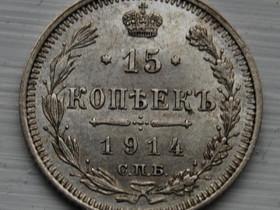 Venäjä 15 kopeekka 1914, hopea, Rahat ja mitalit, Keräily, Helsinki, Tori.fi