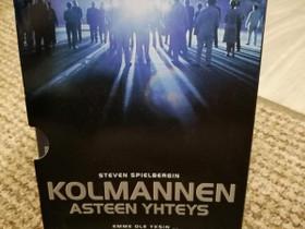 VHS: Kolmannen Asteen Yhteys (Collector's Edition), Elokuvat, Espoo, Tori.fi