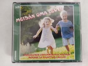 Meidän oma levy, 2 x cd, Imatra/posti, Musiikki CD, DVD ja äänitteet, Musiikki ja soittimet, Imatra, Tori.fi