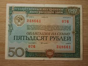 1982, 50 ruplaa, obligaatio CCCP, Rahat ja mitalit, Keräily, Vantaa, Tori.fi