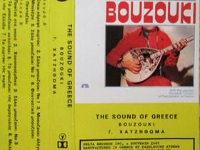 The Sound Of Greece - Bouzouki - C-kasetti, Musiikki CD, DVD ja äänitteet, Musiikki ja soittimet, Kangasala, Tori.fi