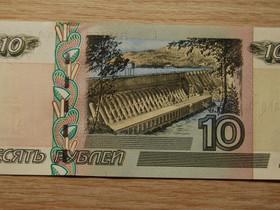 10 ruplaa, Putin,Venäjä, 1997, UNC, Rahat ja mitalit, Keräily, Vantaa, Tori.fi