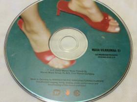 Maija Vilkkumaa Ei cd, Musiikki CD, DVD ja äänitteet, Musiikki ja soittimet, Vantaa, Tori.fi