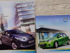 Mazda 2 -esitteet 2007, Harrastekirjat, Kirjat ja lehdet, Lappeenranta, Tori.fi