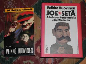 Veikko Huovinen kirjoja, Kaunokirjallisuus, Kirjat ja lehdet, Oulu, Tori.fi