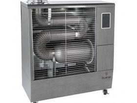 Scania Heater Solutions DIR-600 inrapunalämmitin, Lämmityslaitteet ja takat, Rakennustarvikkeet ja työkalut, Harjavalta, Tori.fi